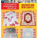 ramez-eid-28-07-928