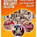 ramez-eid-28-07-930