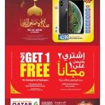 saudia-eid-28-07-1