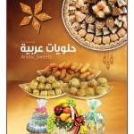 saudia-eid-28-07-2