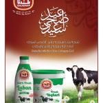 saudia-eid-28-07-6