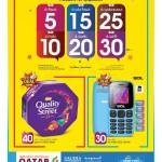 saudia-offers-20-07-1