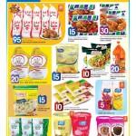 saudia-offers-20-07-2
