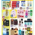 saudia-offers-20-07-6