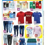 saudia-offers-20-07-7