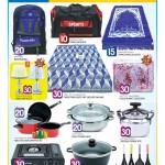 saudia-offers-20-07-915