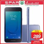 spar-mobile-08-07-1