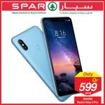 spar-mobile-08-07-2
