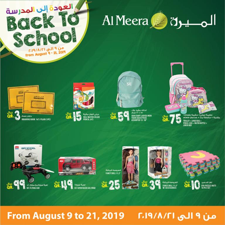 al-meera-b2s-09-08-1