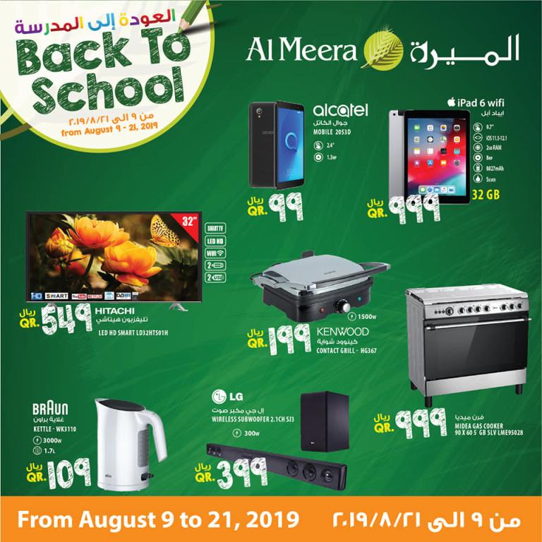 al-meera-b2s-09-08-3