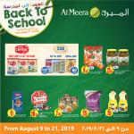 al-meera-b2s-09-08-4