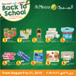 al-meera-b2s-09-08-5