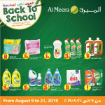 al-meera-b2s-09-08-6