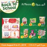 al-meera-b2s-09-08-7