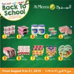 al-meera-b2s-09-08-8