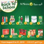 al-meera-b2s-09-08-9