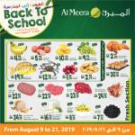 al-meera-b2s-09-08-911
