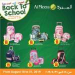 al-meera-b2s-20-08-2