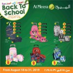al-meera-b2s-20-08-3