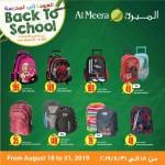 al-meera-b2s-20-08-4