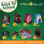 al-meera-b2s-20-08-5