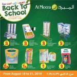 al-meera-b2s-20-08-6