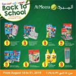 al-meera-b2s-20-08-7