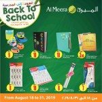 al-meera-b2s-20-08-9