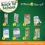 al-meera-b2s-20-08-910
