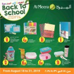 al-meera-b2s-20-08-911