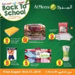 al-meera-b2s-20-08-912