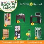 al-meera-b2s-20-08-913