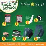 al-meera-b2s-20-08-915