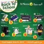 al-meera-b2s-20-08-916