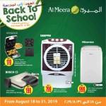 al-meera-b2s-20-08-917