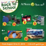 al-meera-b2s-20-08-918