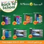 al-meera-b2s-20-08-919
