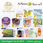 al-meera-eid-01-08-2