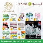 al-meera-eid-01-08-3