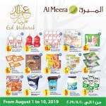 al-meera-eid-01-08-4