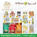 al-meera-eid-01-08-5