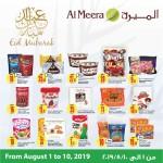 al-meera-eid-01-08-6