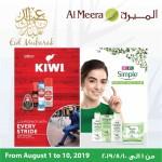 al-meera-eid-01-08-7