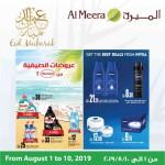 al-meera-eid-01-08-8