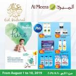 al-meera-eid-01-08-9