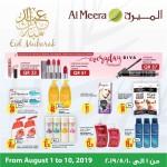 al-meera-eid-01-08-910