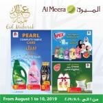 al-meera-eid-01-08-912