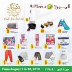 al-meera-eid-01-08-913