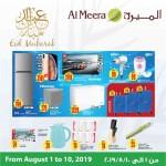 al-meera-eid-01-08-914