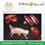 al-meera-eid-01-08-915